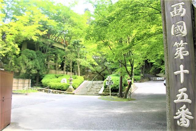 imakumano-insta005