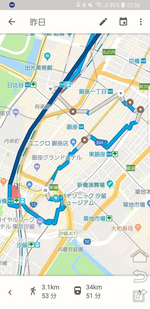 2018-06-11_10-56-37