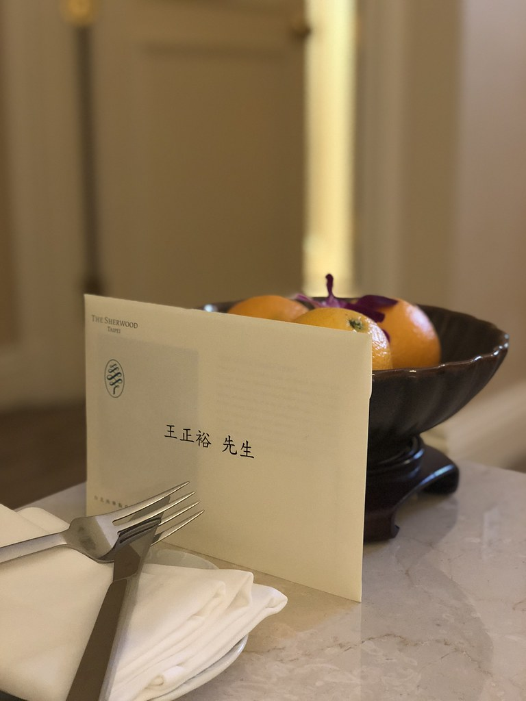西華飯店豪華套房