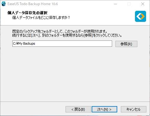 HDDをSSDに換装する方法 (19)