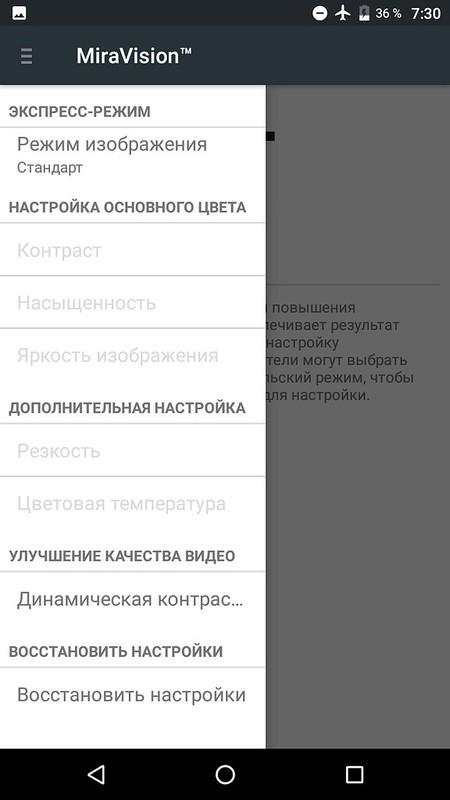 Screenshot_20180529-073049