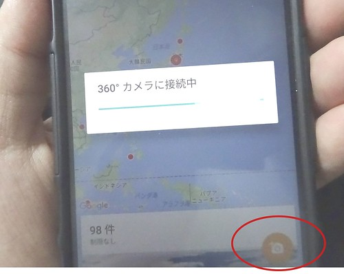 Googleストリートビューアプリとシータブイを接続