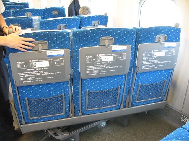 Shinkansen Hikari, How to rotate the seat 1