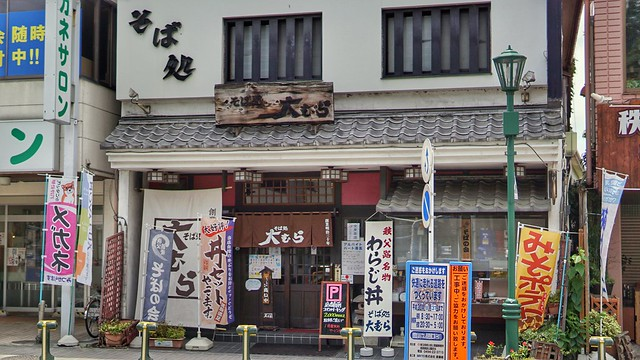 DSC09257-01秩父神社