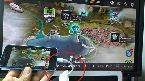 iPhoneをテレビに映すApple Lightning - Digital AVアダプタ HDMI変換ケーブル MD826AM/A