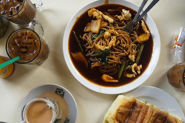 1.Restoran Hua Mui Johor