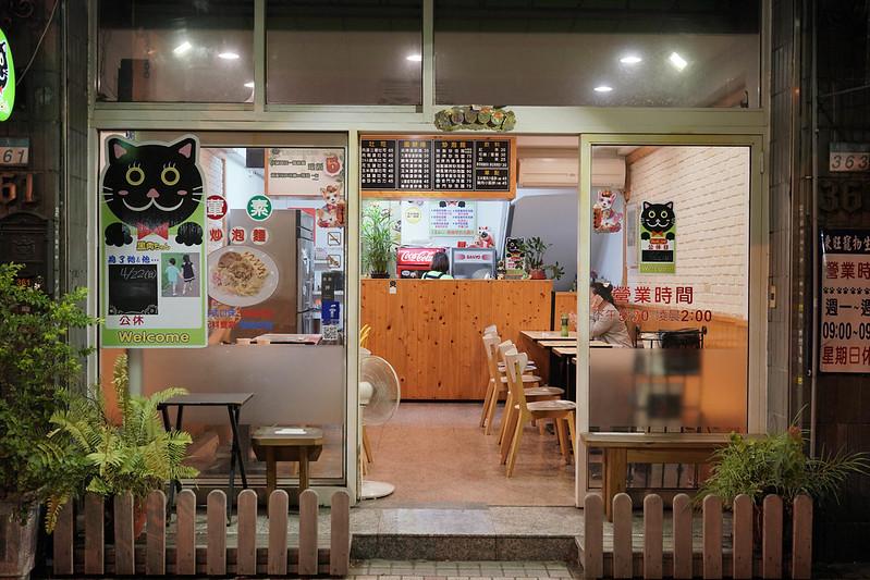 黑肉醬宵夜點心 (4)