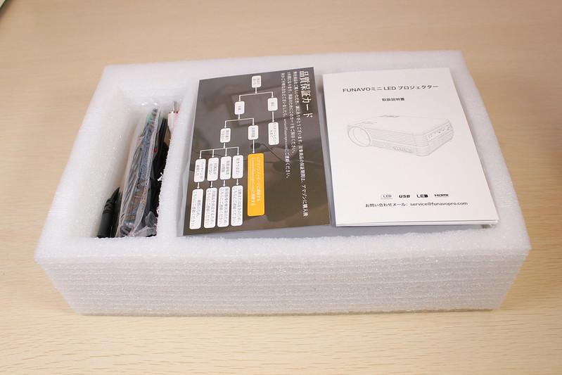 FUNAVO 2000ルーメン プロジェクター (4)
