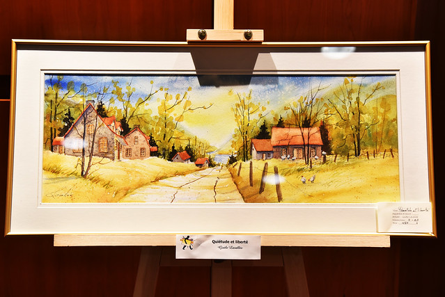 Concours d'oeuvre d'art UPA 2017