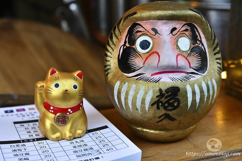 貓吃餃子有浮水印-5