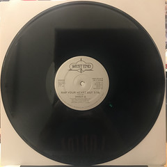 SWEET G:A HEARTBEAT RAP(RECORD SIDE-B)