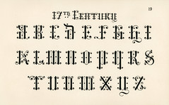 17th-century calligraphy fonts from Draughtsman's Alphabets by Hermann Esser (1845–1908). Digitally enhanced from our own 5th edition of the publication.