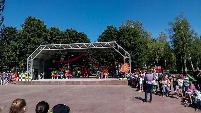 Відкриття районної спартакіади «Юність-2018» 01.06.18