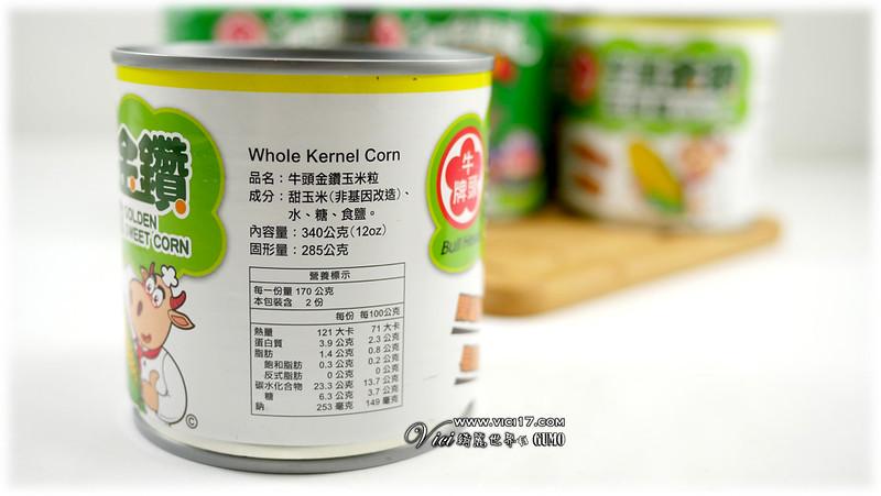 0605牛頭牌玉米罐008