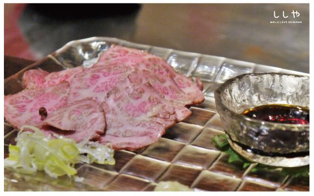 沖繩肉屋-21