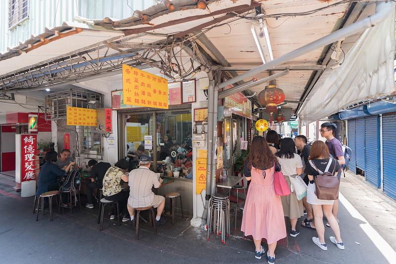 劉山東牛肉麵 (1)