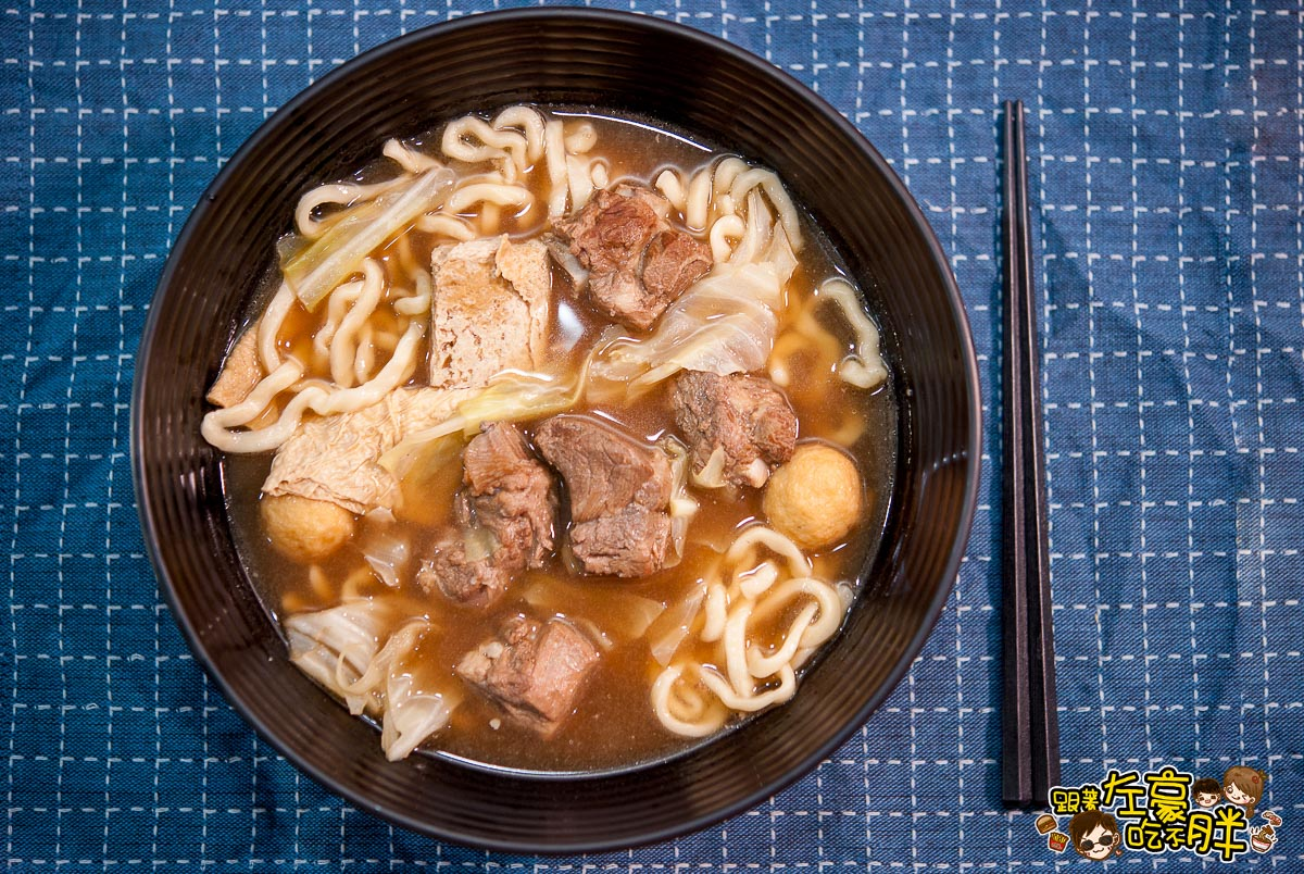 味廚粥品麵食(岡山柳橋店)-19
