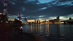 Evening Yekaterinburg.