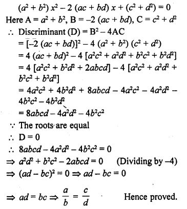 RD Sharma Maths Book For Class 10 Solution Chapter 8 Quadratic Equations