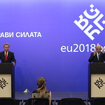 High-level conference, dedicated to the EU cohesion policy: Press conference