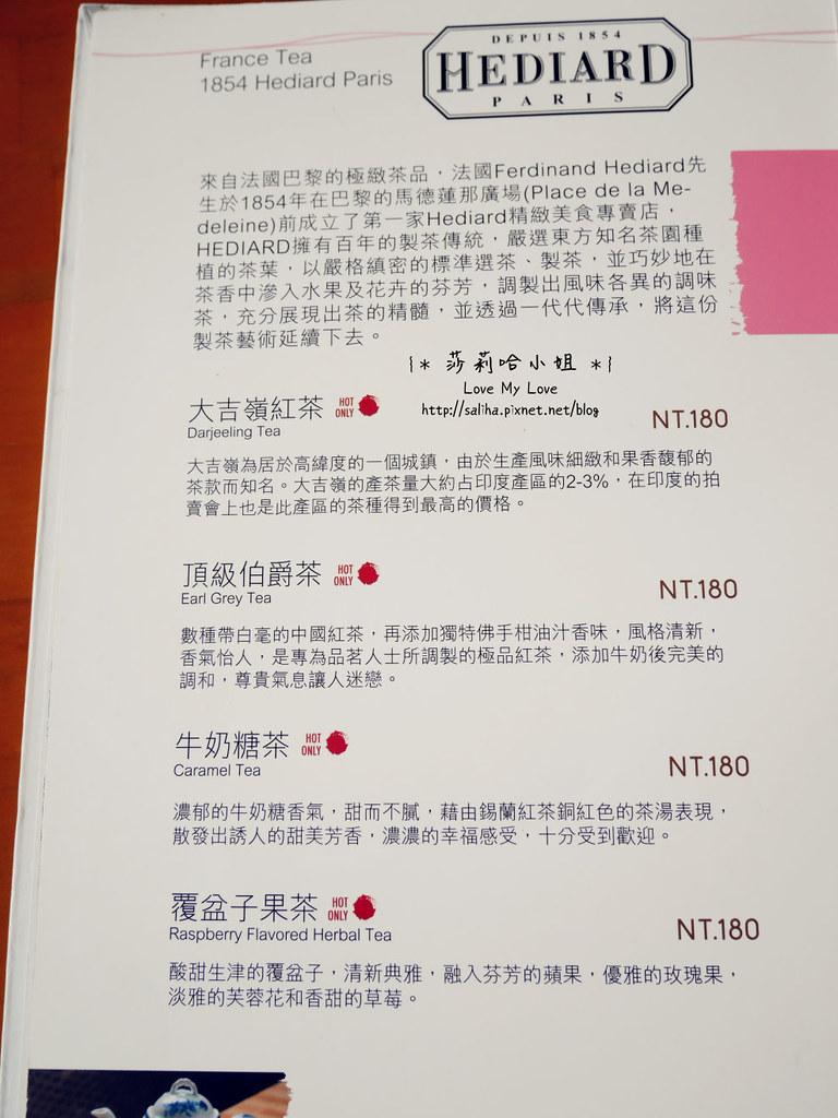 台北貓空餐廳龍門客棧菜單價位menu訂位 (8)