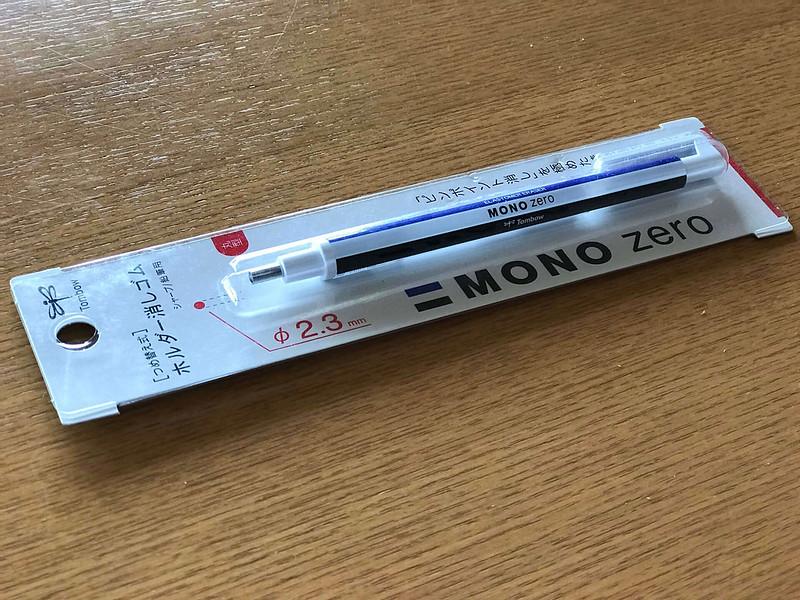 monozero001