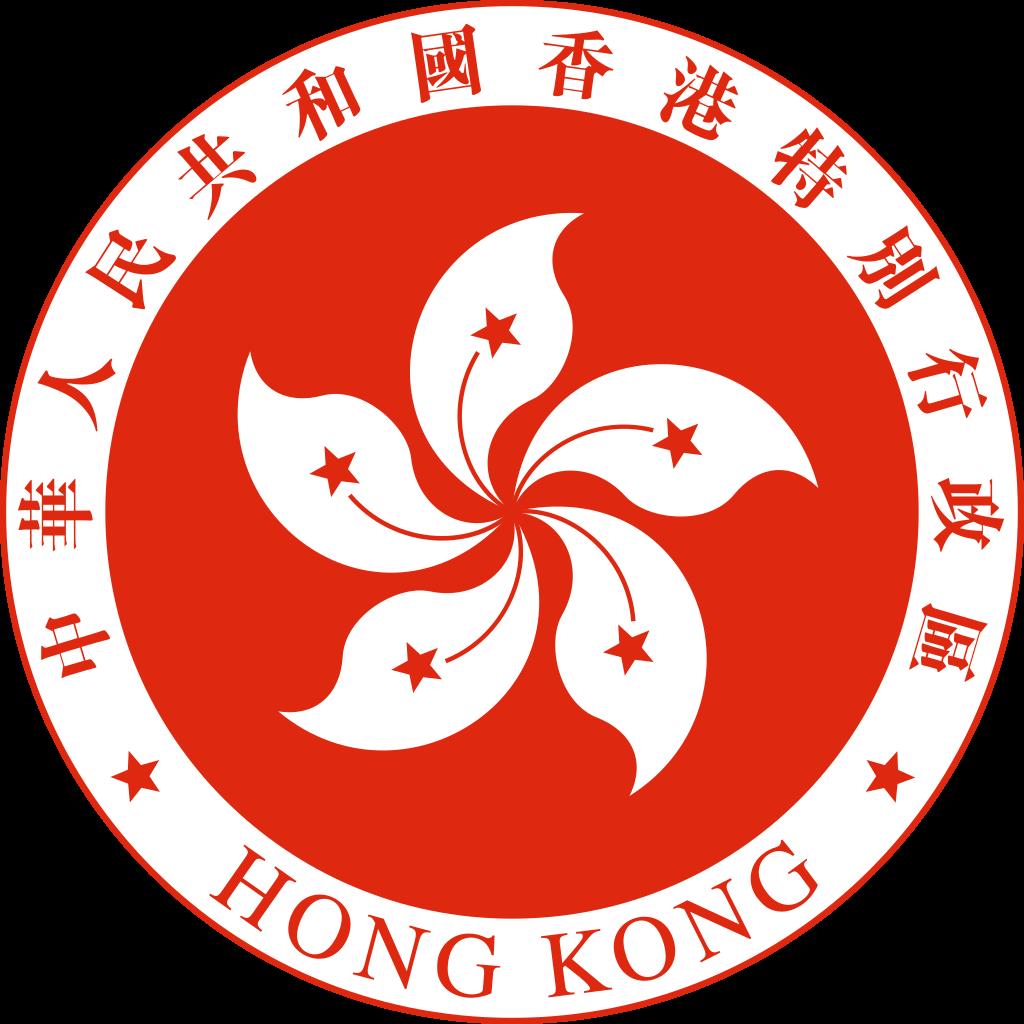 Regional emblem of Hong Kong SAR