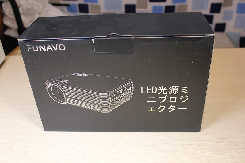 FUNAVO 2000ルーメン プロジェクター (1)