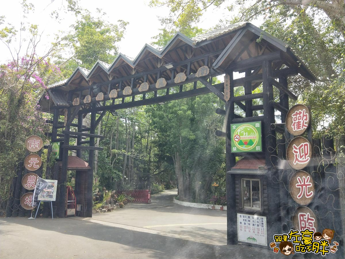 NX200大會師(台南開元農場)_-26