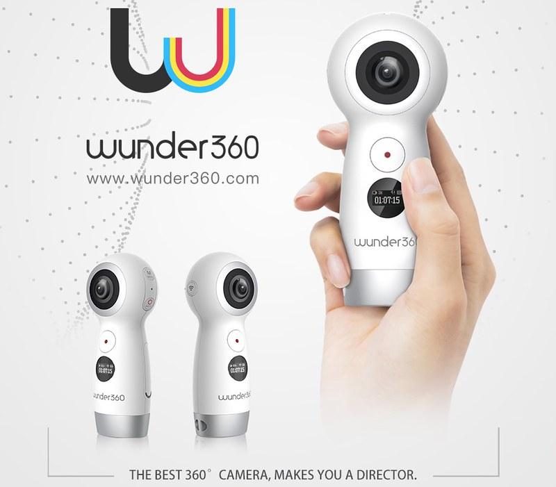 Wunder360 特徴 (2)