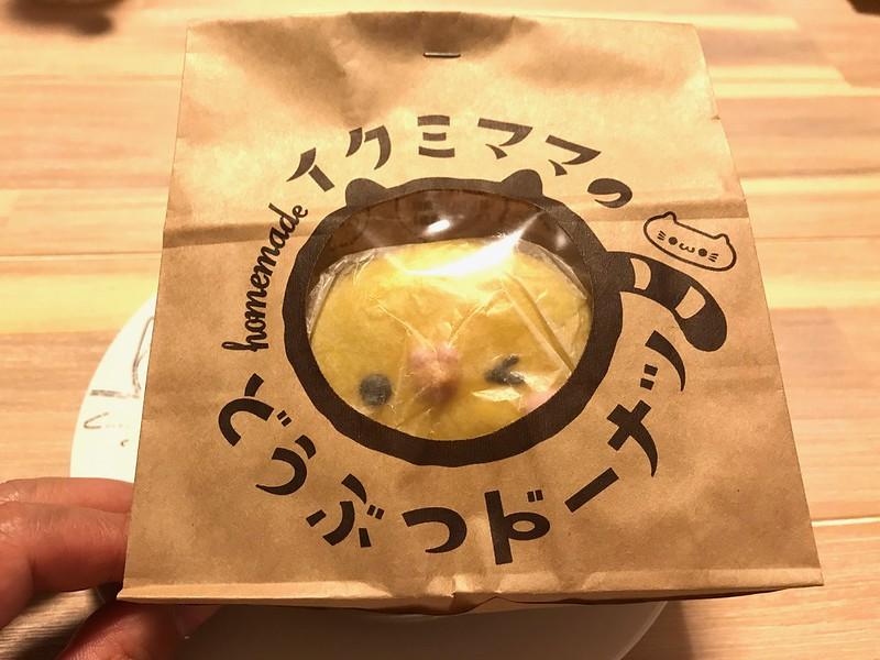 ことりカフェ イクミママのどうぶつドーナツ