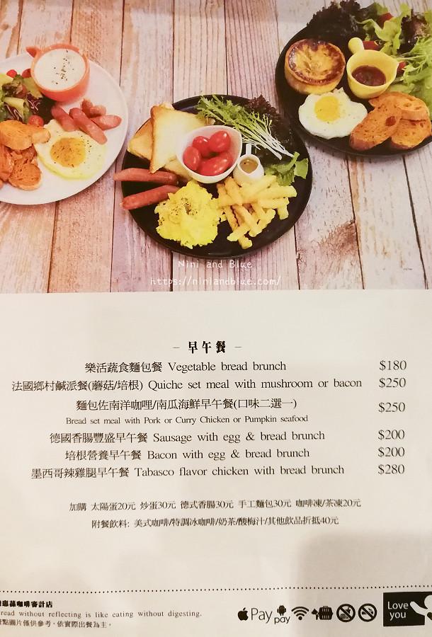 台灣惠蓀咖啡 Menu 菜單 大佛雞蛋糕02