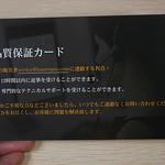 FUNAVO 2000ルーメン プロジェクター (29)