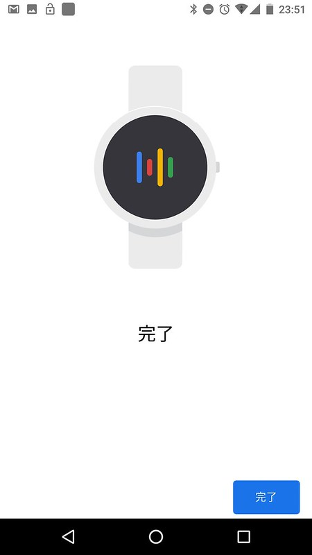 Screenshot 20180601 235102