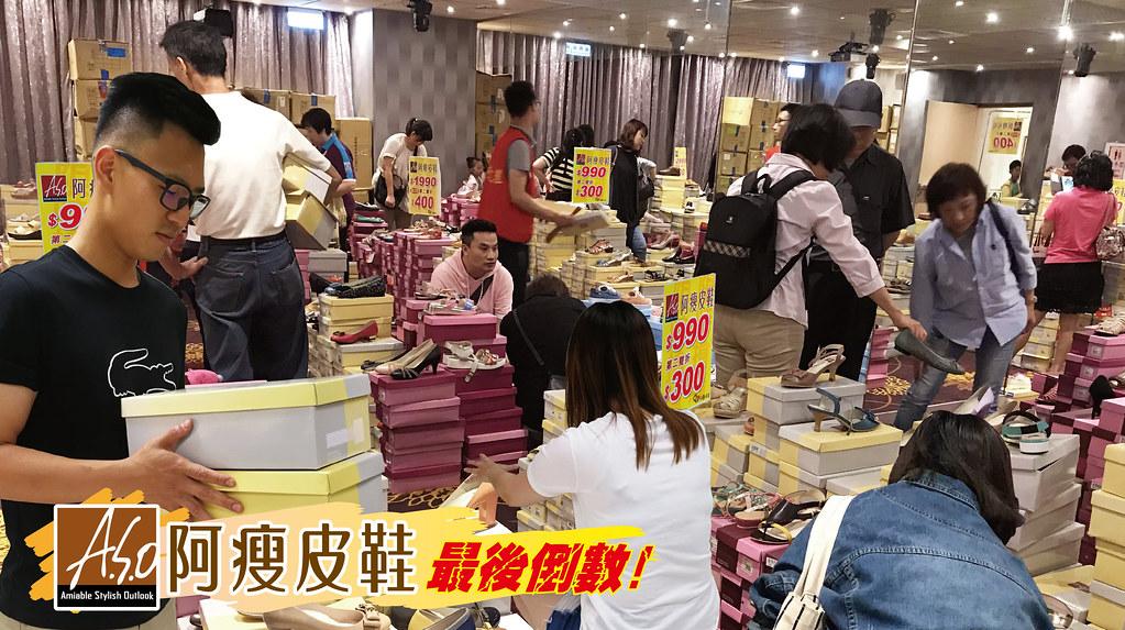 20180601-0610 基隆長榮桂冠倒數