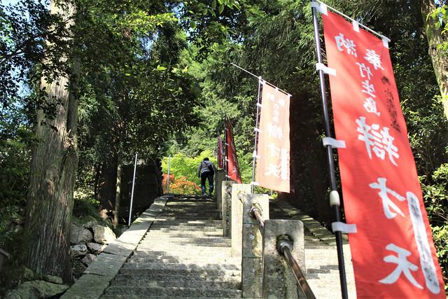 hougonji-insta004