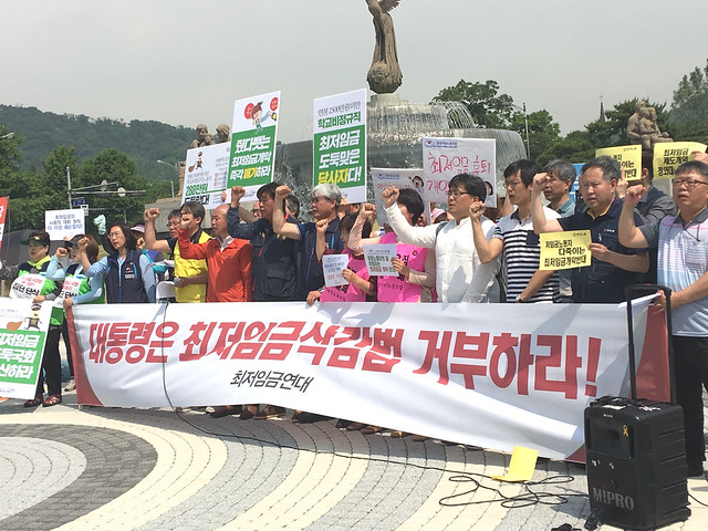 20180604_기자회견_최저임금연대 (1)