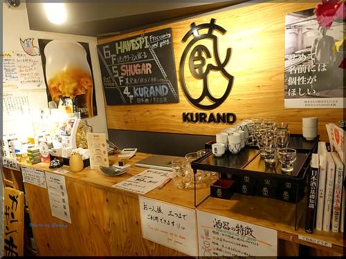 Photo:2018-05-30_T@ka.の食べ飲み歩きメモ(ブログ版)_日本酒だけではなく焼酎も果実酒も放題!【新宿】KURAND_13 By:logtaka