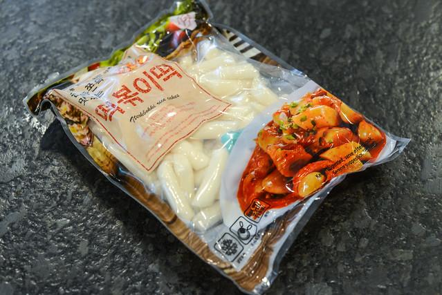 Grilled Tteokbokki