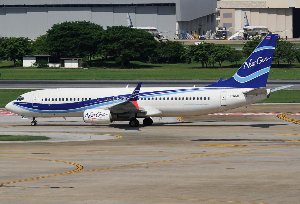 Delivered 12/2003 to Shenzen airlines.