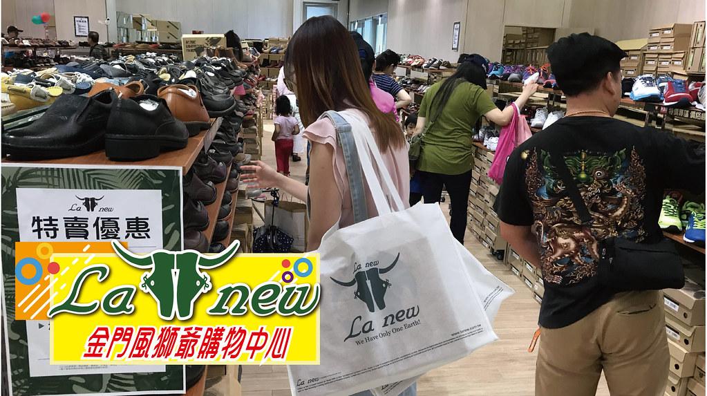 2018015-0701金門風獅爺預告圖