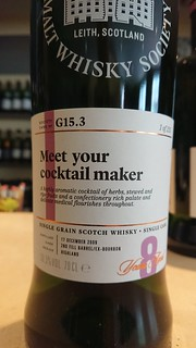 SMWS G15.3 - Meet your cocktail maker
