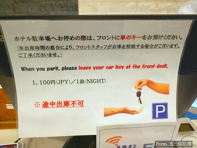 福岡博多站前SUNLINE飯店28