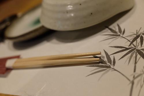 くずし割烹と個室 庵 大門・浜松町店
