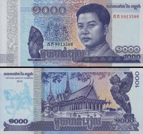 1000 rielov Kambodža 2016, P68