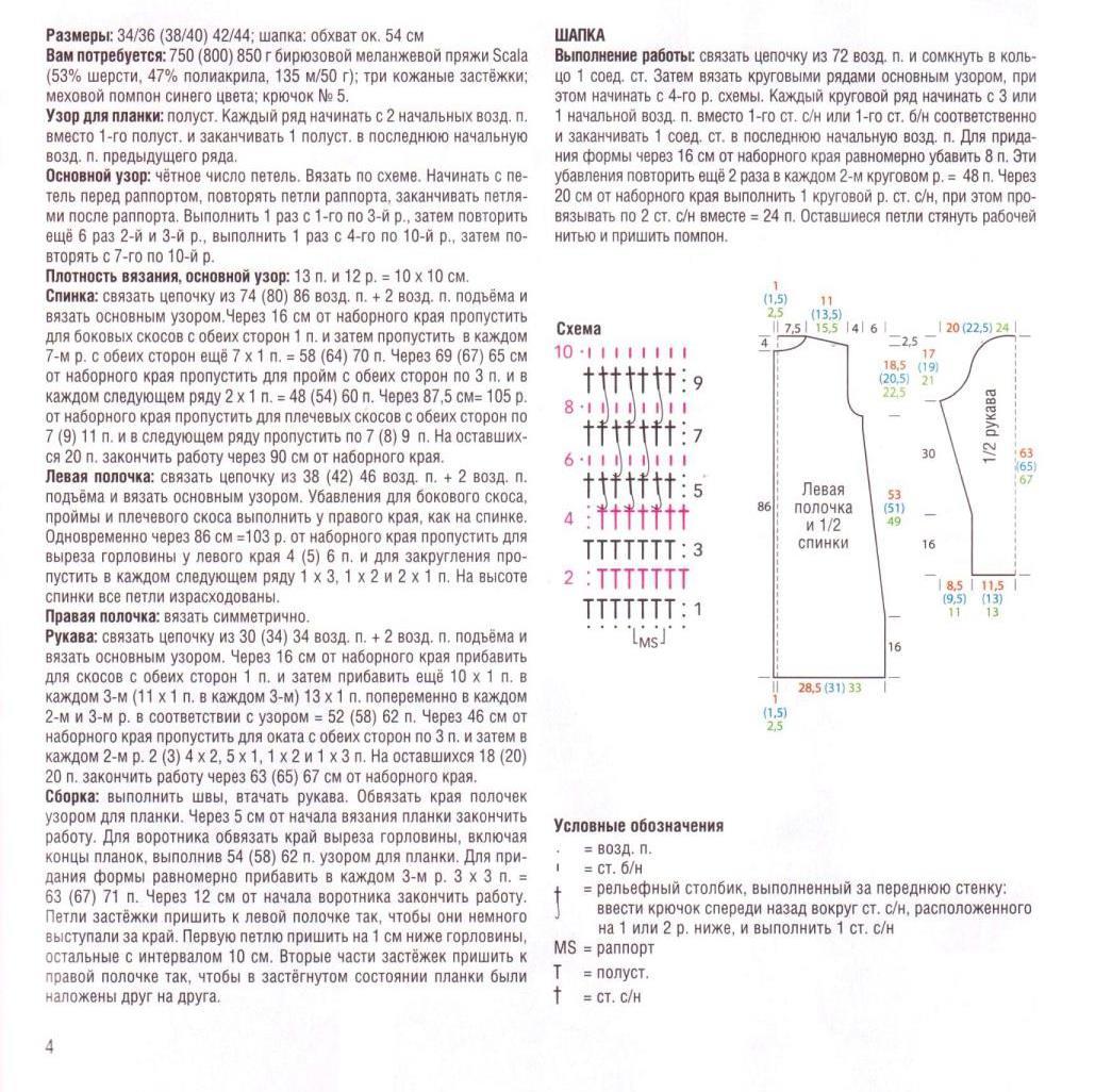 0204_МД 12.13 (6)