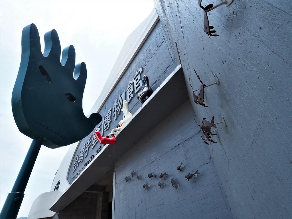 手套博物館 (5)