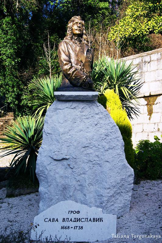 Памятник графу Савве Владиславичу