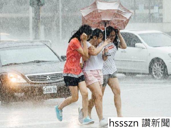 Rain2_600_450