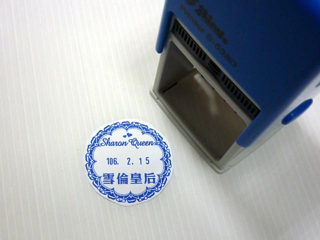 1070618-蕾絲章系列S538D日期章-雪倫皇后, Panasonic DMC-FS7